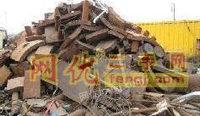 傅山钢铁采购一级炉料废钢,重型废钢,剪料统废,机械废钢铁