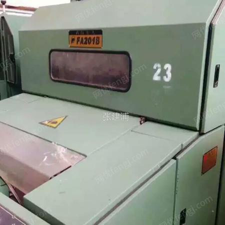 求购棉纺厂各种设备