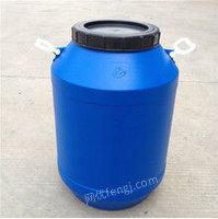 因为公司搬家不方便携带,出售塑料桶