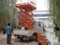 升降货梯载货电梯移动式升降平台固定式剪叉式升降机出售