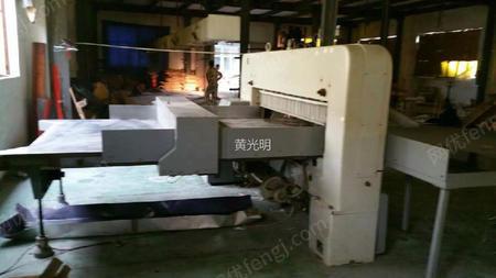 出售二手1.7米国望程控切纸机(双导轨)