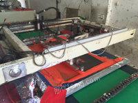 出售二手全自动卷筒丝印机
