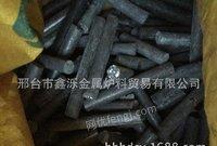 出售纯钼条纯钼棒铸造冶金专用钼炉料