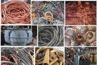 回收废紫铜排红铜管黄铜废电缆线