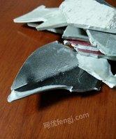 日本进口一级喷漆ABS碎片