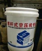 高价采购级废机油、废液压油、废润滑油、废齿轮油