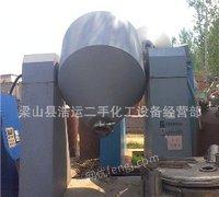 低价处理2000、3000不锈钢双锥干燥机