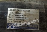 处理库存二手八成新广州数控厂DY3F步进驱动器及隔离变压器