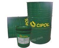废植物油出售
