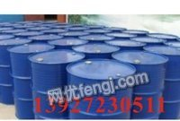 废树脂;废重油、废液压油