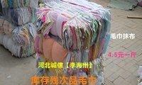 废人造纤维出售