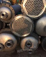 市场现货二手不锈钢冷凝器7-200平方