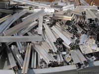 高价回收不锈钢废料,洛,锰,镍,钼等废旧金属