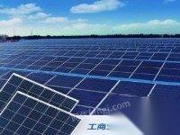 急售多晶太阳能电池板光伏发电系统