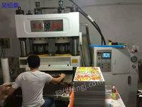 出售二手印刷设备300吨四柱液压机