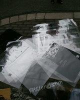 浙江长期大量回收彩印厂的废菲林