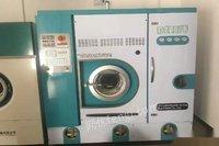 出售二手绿洲12公斤双过滤全封闭全自动四氯干洗机等