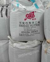 全国求购编织袋90-90-100