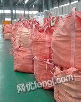 高价江苏大量求购各种型号编织袋