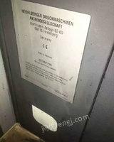 现货库存海德堡04年SM74一4带斜拉印刷机