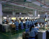 中山长期求购高价采购电子厂.整厂设备