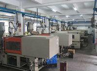中山长期高价求购塑胶厂整厂设备