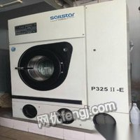 处理库存二手上海航星12公斤p325全封闭全自动电加热四氯干洗机