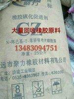 长期回收塑料助剂橡胶助剂