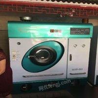 处理库存二手95成新绿洲8公斤3缸双过滤全封闭全自动四氯干洗机