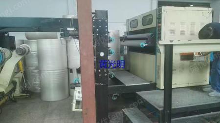 出售二手1300型甩刀切纸机(广州中星机械厂生产),三个纸架可以同时切三个60克