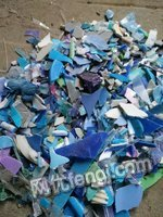 出售蓝,绿,,红,粉红,透明丙破碎料