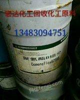 长期回收化工原料塑料助剂橡胶助剂