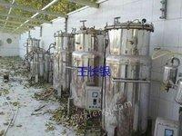 出售二手菌种培养罐8台