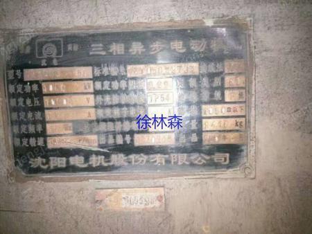现货库存YTM630-6-1000kw-10kv异步电动机