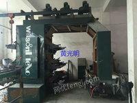 出售二手1200型六色香港伟生柔版印刷机