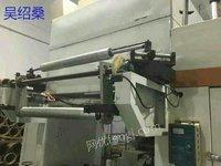 出售二手印刷设备八电机800型干式复合机