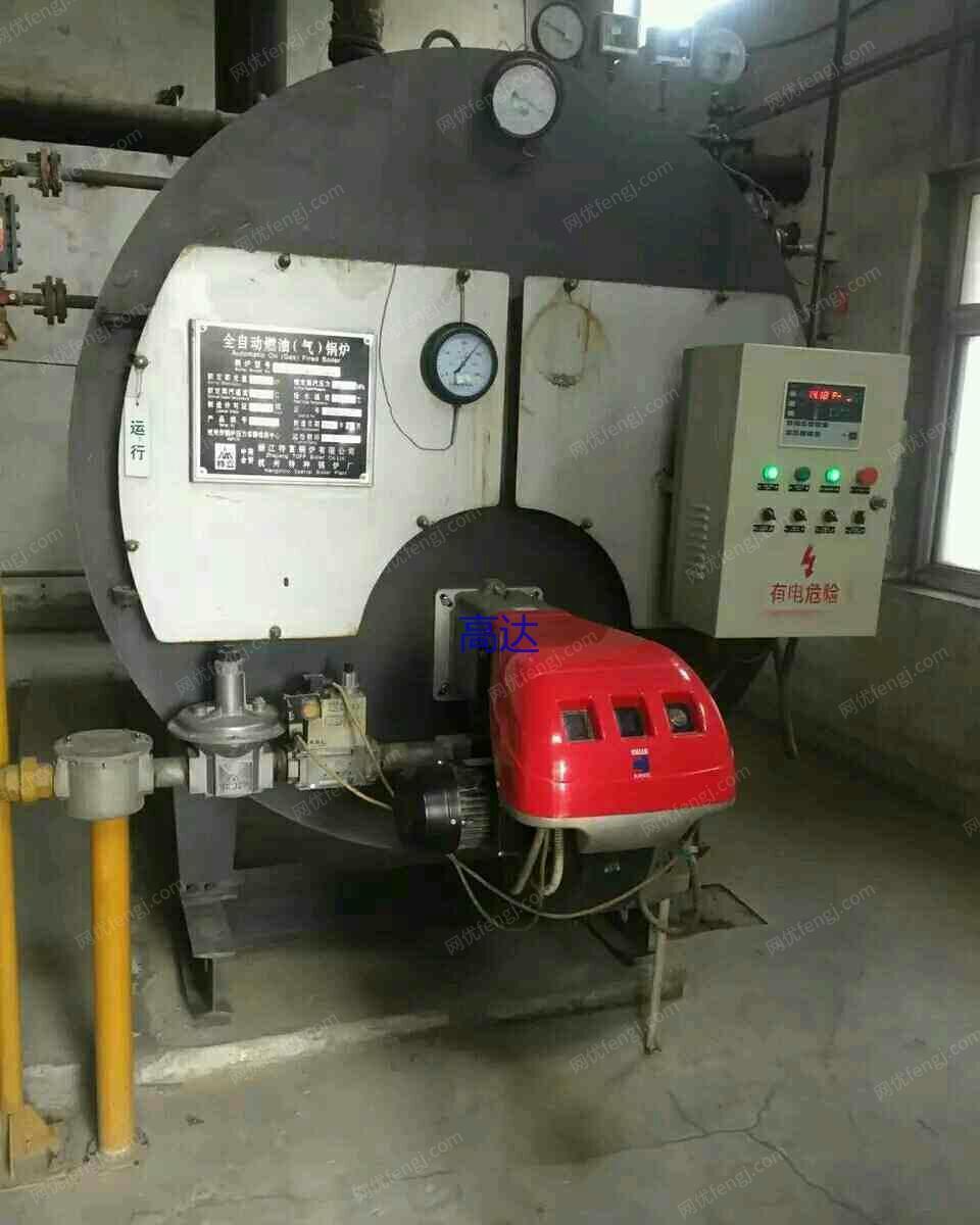 出售燃气燃油蒸汽锅炉