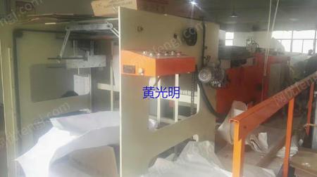 出售二手1300型瑞安意联高架自动收纸横切机(切纸机)