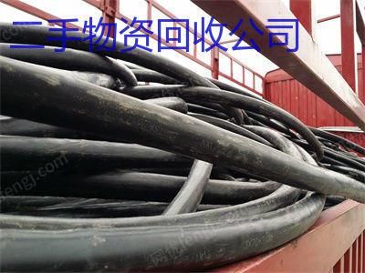 金山回收电缆电线