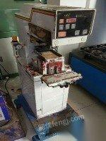 供应二手100100钢板单色移印机