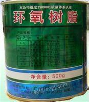 回收北京化工原料