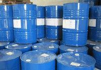 全国大量回收化工原料 染料 颜料 油漆油墨 聚乙烯醇 沥青