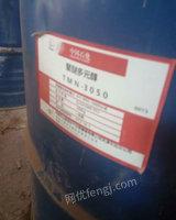 高价回收库存化工助剂 油漆油墨 颜料染料 沥青