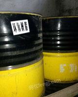 天津长期求购抗氧剂染料颜料化工原料橡胶助剂塑料助剂