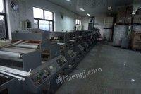 转卖二手420型八色上海紫光卷筒纸柔版印刷机