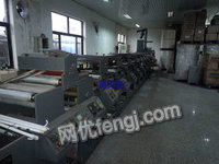 出售二手420型八色上海紫光卷筒纸柔版印刷机