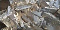 求购大量铝塑复合膜铝塑膜