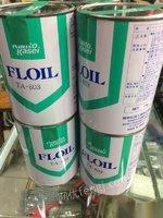 出售一批日本关东化学ta-803润滑油