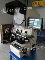 精品二手测量投影仪,二次元影像