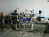 出售350L鸡尾酒灌装生产设备